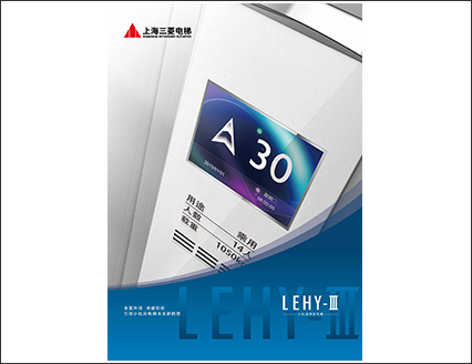LEHY-III