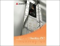NEXWAY-CR